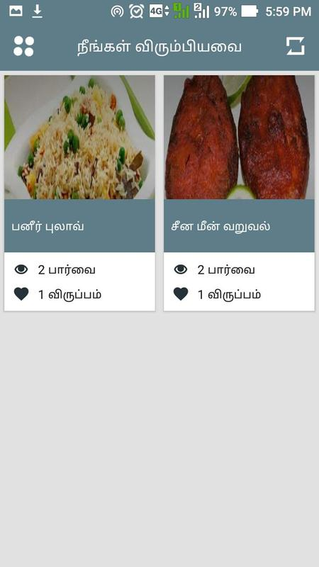 Chinese recipes for android apk download chinese recipes captura de pantalla 12 forumfinder