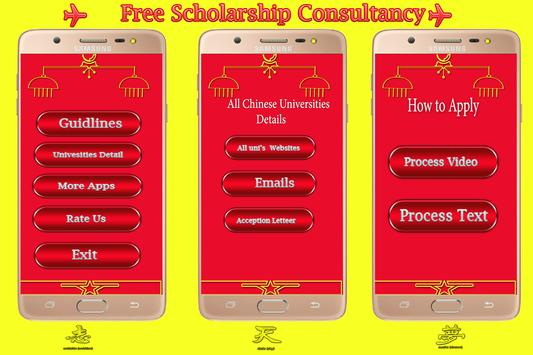 China Scholarship free consultant screenshot 1