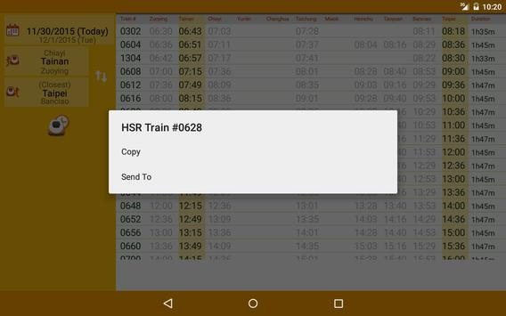 Chinsoft THSR Timetable screenshot 5