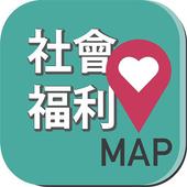 台南市福利地圖 icon