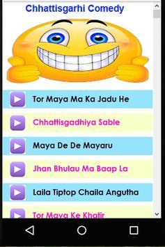 Chhattisgarhi Comedy Videos apk screenshot