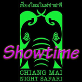 CM Night Safari Showtime icon
