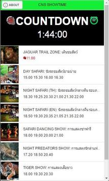 CM Night Safari Showtime apk screenshot