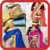 Indian Saree Beauty icon