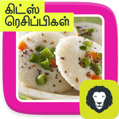 Kids Healthy Recipes Food Nutrition Children Tamil icon