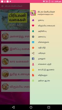 Kids Healthy Recipes Food Nutrition Children Tamil poster