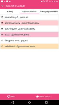Kids Healthy Recipes Food Nutrition Children Tamil screenshot 1