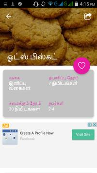 Kids Healthy Recipes Food Nutrition Children Tamil apk screenshot