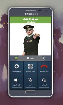 Kids Police screenshot 2