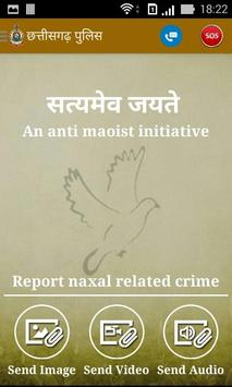 Chhattisgarh Police apk screenshot