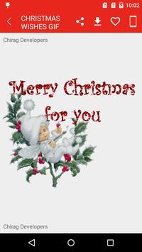 Christmas Greeting GIF apk screenshot