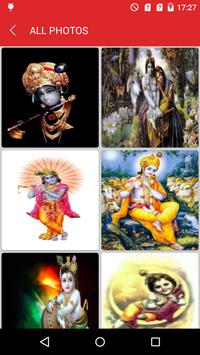 Lord Krishna Wallpapers screenshot 1