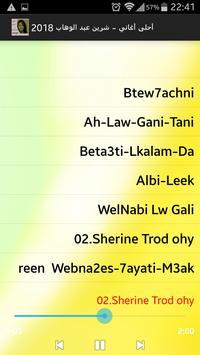 أحلى أغاني - شرين عبد الوهاب 2018 screenshot 4