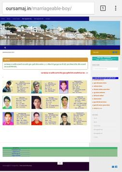 Korku Samaj screenshot 2