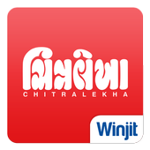 Chitralekha Official - News icon