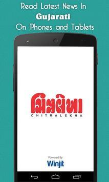 Chitralekha Official - News poster