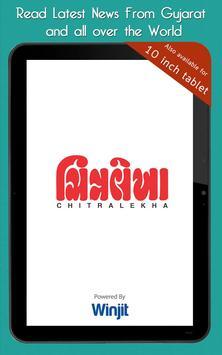 Chitralekha Official - News apk screenshot