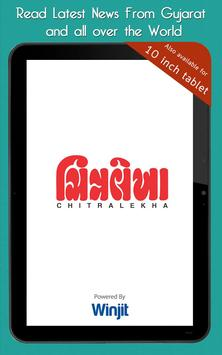 Chitralekha Official - News apk screenshot