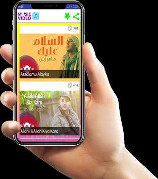 Maher Zain Video Musc for Android - APK Download