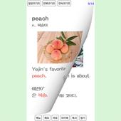 혜미의 영어 바이블 스토리 (스마트 앱북) icon