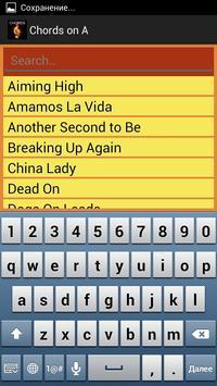 Chords on A screenshot 1