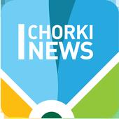 Chorki News App icon