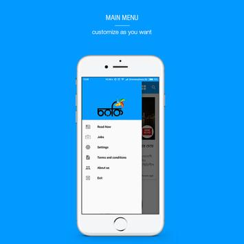 Chorki News App apk screenshot