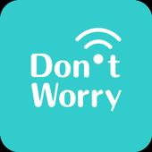 痴漢防止アプリ - Don't Worry icon