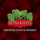 Al Nakheel icon