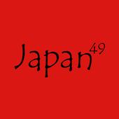 Japan 49 icon