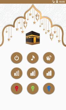 al-mouater apk screenshot