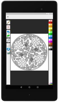 Christmas Mandala Coloring Pages For Adults screenshot 1