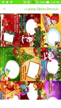 Christmas Photo Frame Christmas Photo Editor Tamil apk screenshot