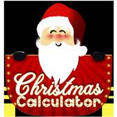 Christmas Gifts Calculator icon