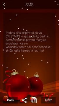 XMAS SMS 2016 apk screenshot