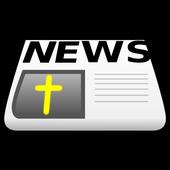 基督教新闻 icon