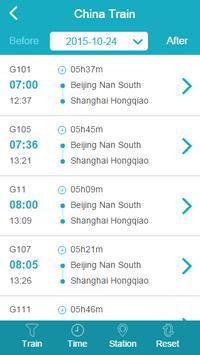 China Train Booing apk screenshot