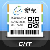 智慧商店電子發票服務 icon