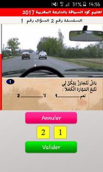 تعليم كود السياقة بالدارجة المغربية 2017 poster