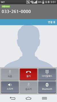 춘천 대리운전 1위업체 - 춘천대리운전 apk screenshot