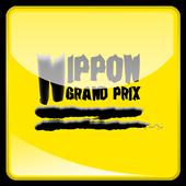NIPPONグランプリ icon