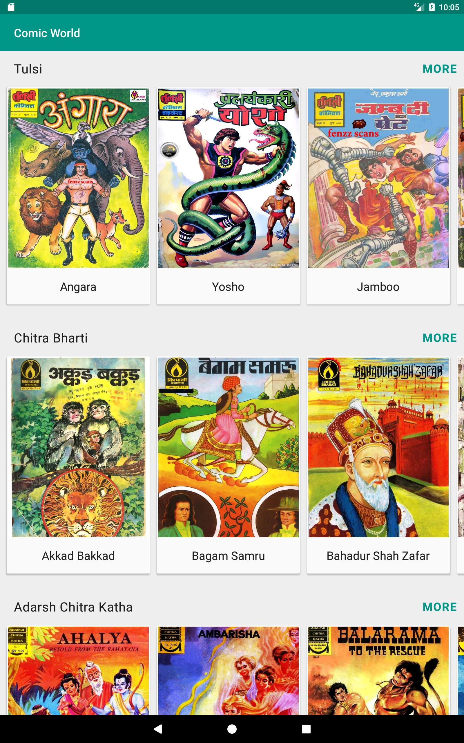 Comic World (Hindi) for Android - APK Download