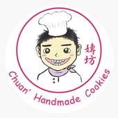 嫥坊手工烘焙Chuan's handmade cookies icon