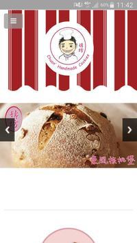嫥坊手工烘焙Chuan's handmade cookies poster