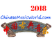 Radio Chinese Classical Music instruments songs