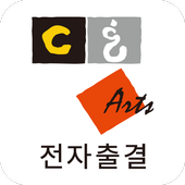 추계예술대 전자출결 icon