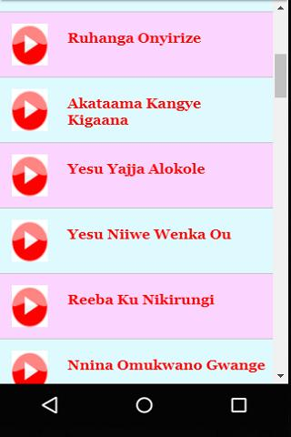 Church Of Uganda Songs & Hymns for Android - APK Download