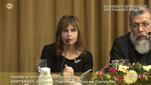BAI TV apk screenshot