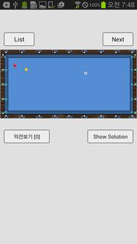 3 Cushion Billiards Quiz screenshot 1