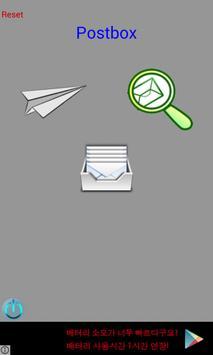 pit-a-pat postbox friend poster